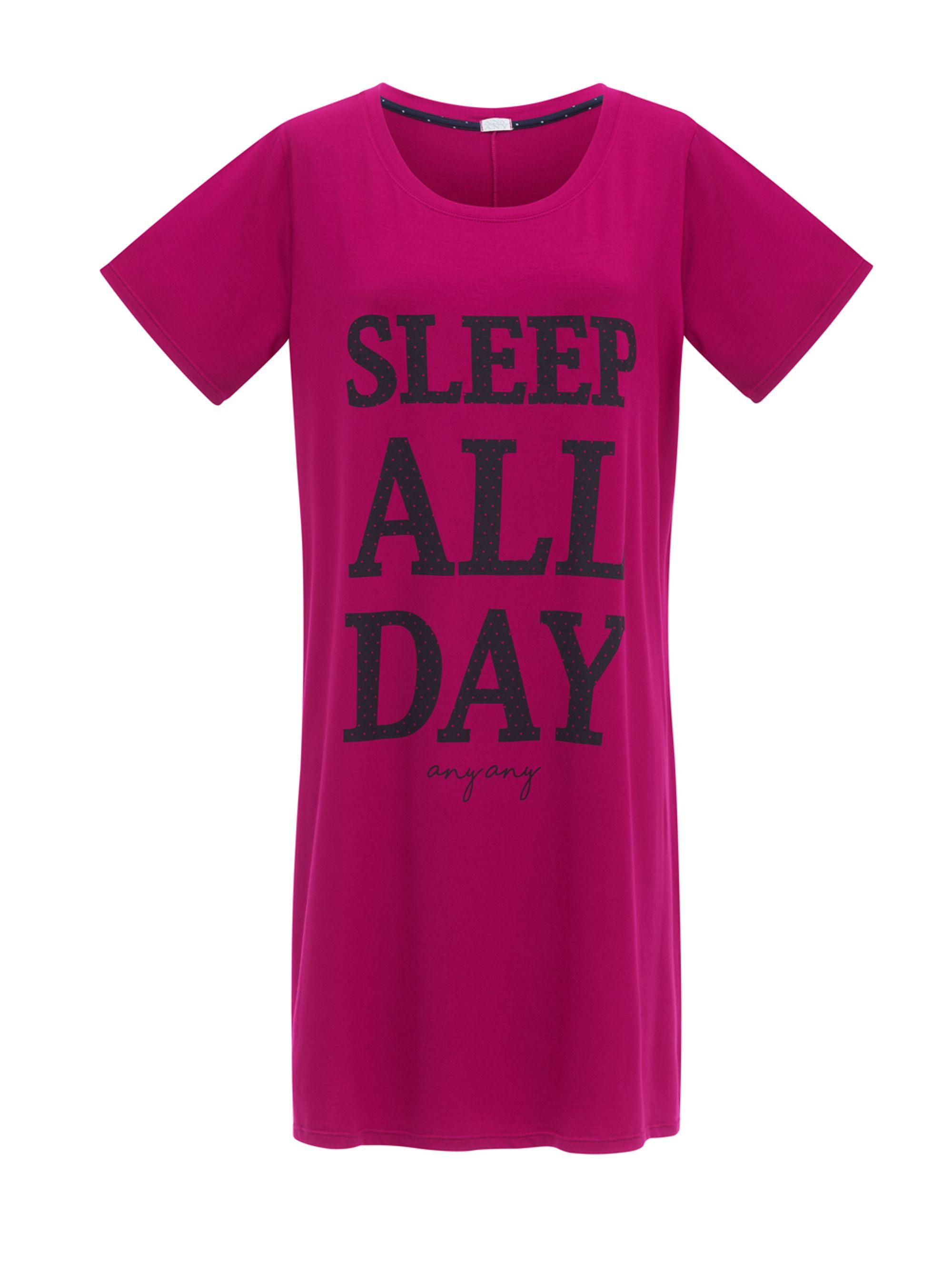 CC-MC-SS-SLEEP-ALL-DAY-010310060230