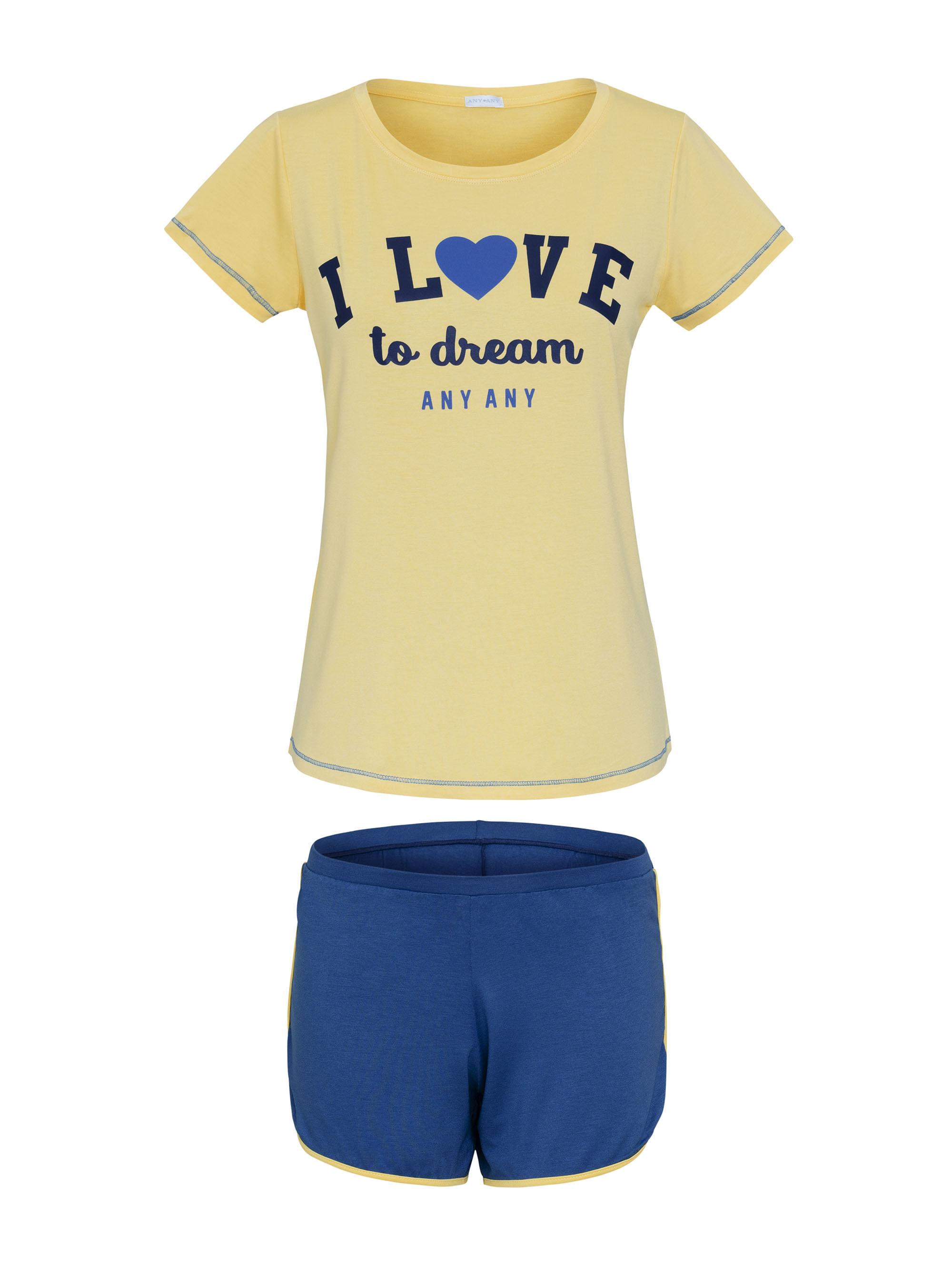 SD-MC-T-I-LOVE-TO-DREAM-OU---0603162902011